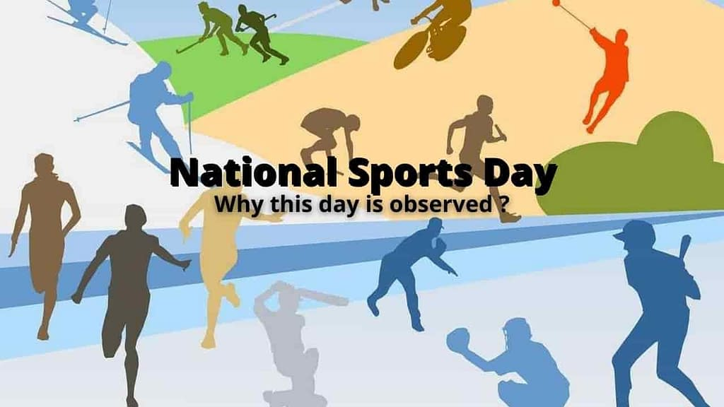 National Sports Day 2020: Celebrated on the birth anniversary of Major Dhyan Chand,